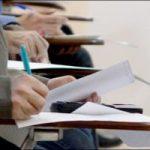زمان ثبتنام آزمونهای فراگیر 92 | ظرفیتدوره دکتری دانشگاه پیام نور