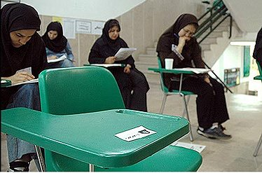 اعلام نتایج اولیه آزمون دکتری دانشگاه آزاد
