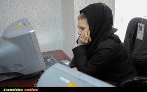 اعتراض دانشجویان روزنامه نگاری پیام نور به الکترونیکی شدن دروس