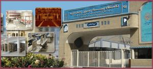 مهلت انتخاب و ثبت نمره معرفی به استاد پیام نور