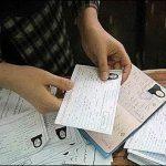 تاریخ توزیع کارت ورود به جلسه آزمون ارشد فراگیر 93