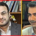 اعتراض به پیام های وایبری پیام نوریها | اتفاقات مراسم معارفه