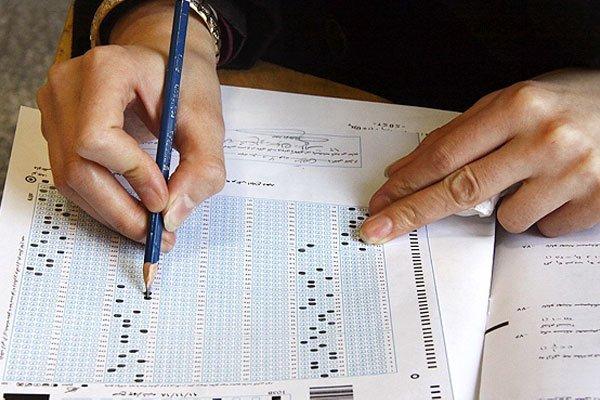 نتایج آزمون ارشد فراگیر امروز شنبه 6 بهمن 97 با قبولی ۱۳ هزار نفر اعلام می شود